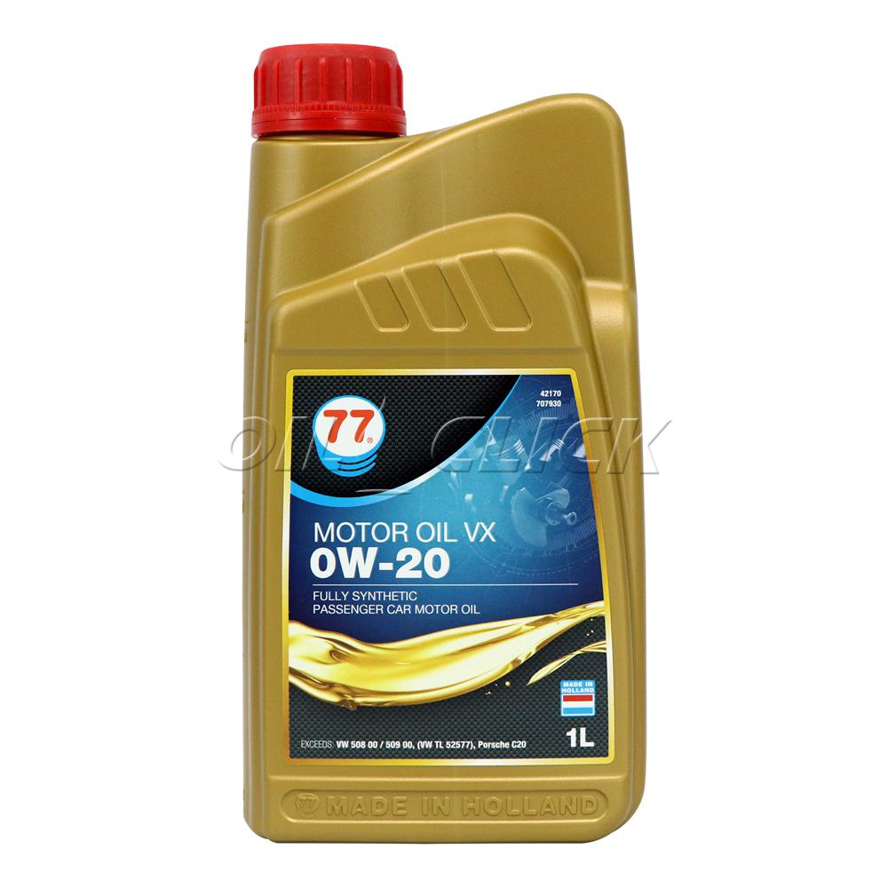 [77 LUBRICANTS] 77 엔진오일 MOTOR OIL VX 0W-20 C5 1L