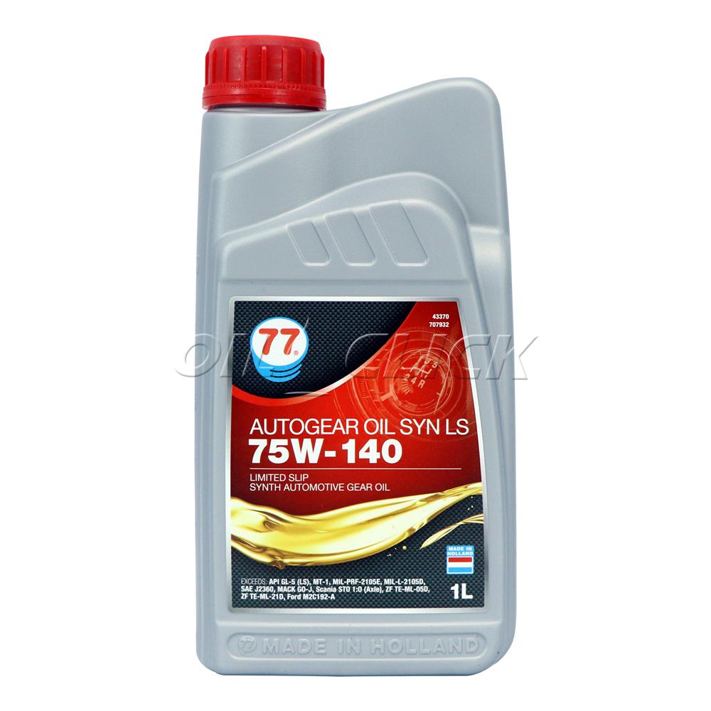 77 AUTOGEAR OIL SYN LS 75W-140 1L