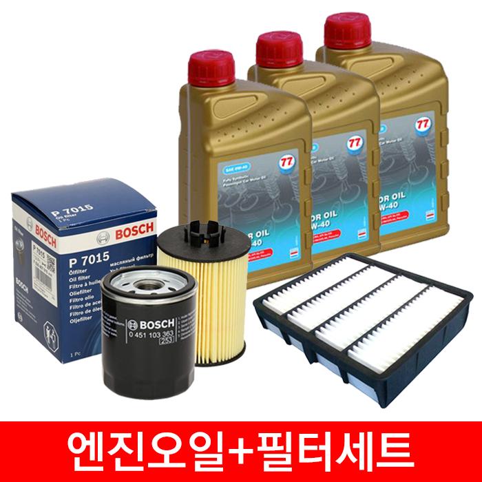 [묶음상품] 77 MOTOR OIL HT 0W-40 4L + 오일필터 + 에어필터 / 스팅어 2.0 가솔린 터보 (17년~현재)