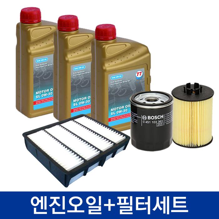 [묶음상품] 77 MOTOR OIL SL 0W-30 6L + 오일필터 + 에어필터 / 스팅어 2.0 가솔린 터보 (17년~현재)