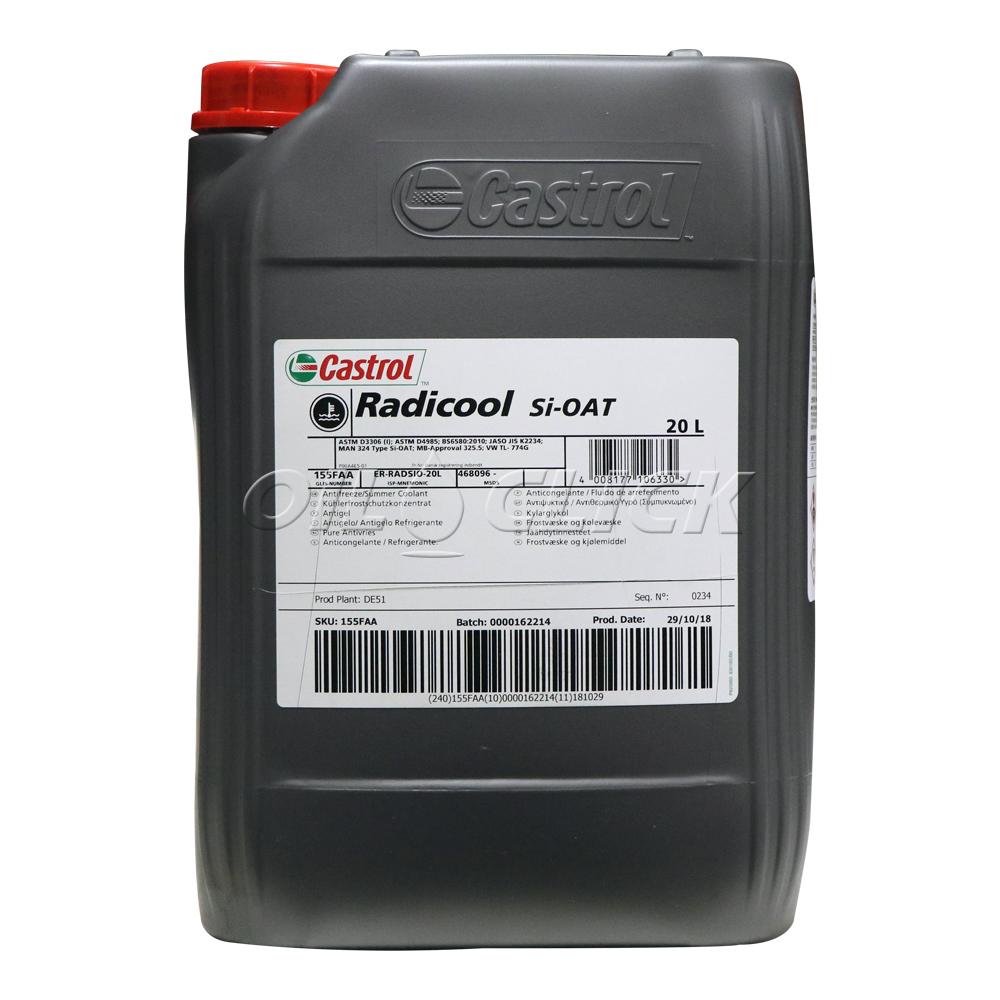 캐스트롤 부동액 Radicool Si-OAT G12+ G13 20리터