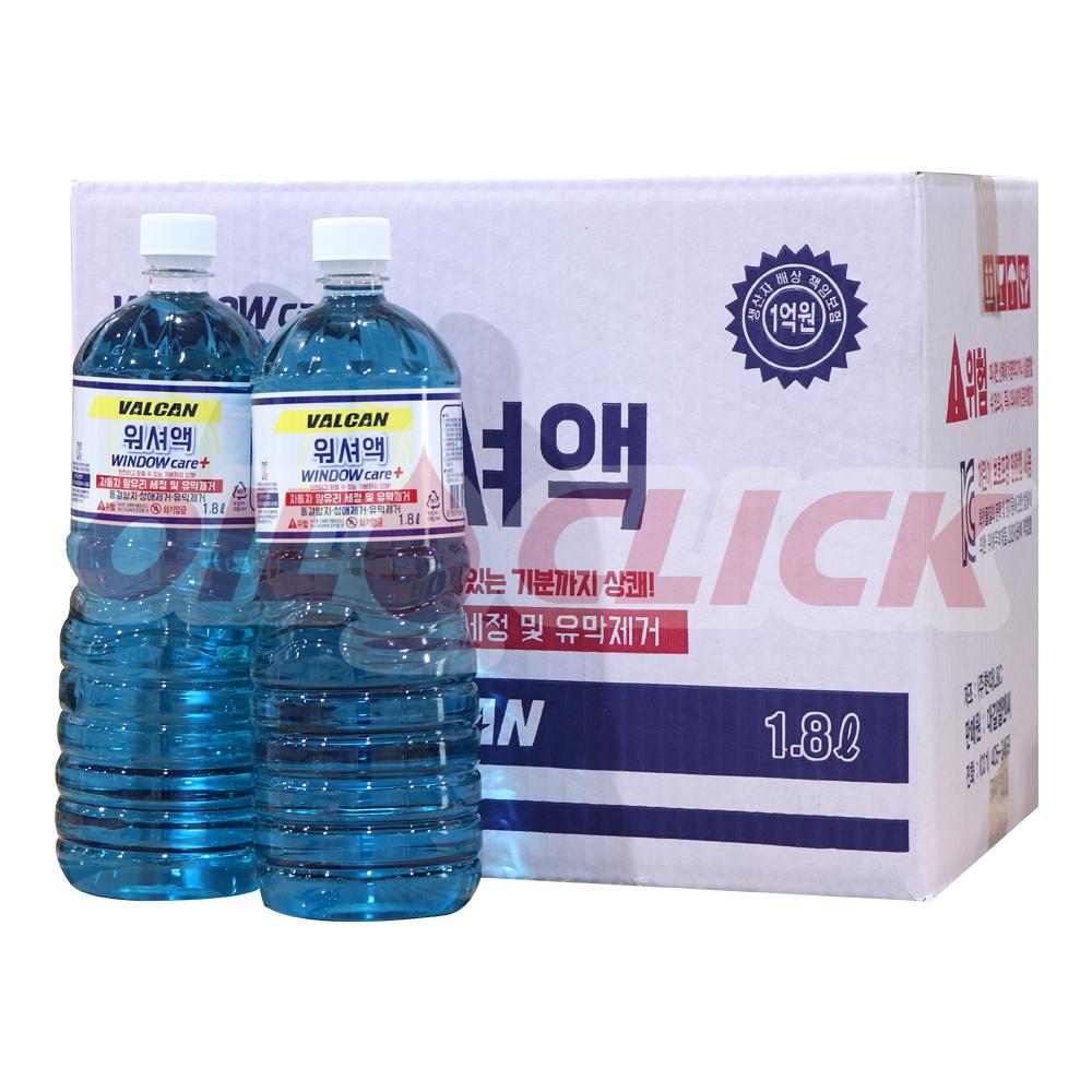 [대길엘앤씨] VALCAN 에탄올 워셔액 1박스 1.8L X 12개