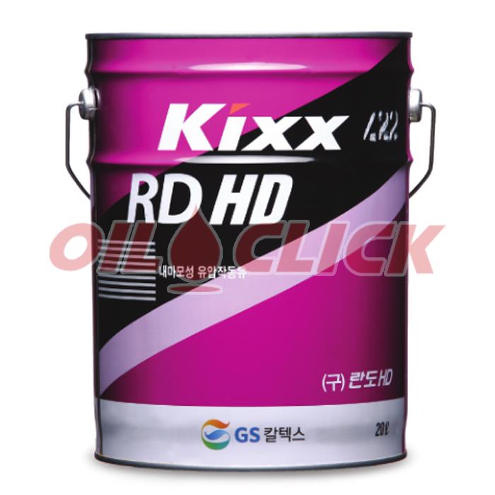 킥스 KIXX RD HD 유압작동유 20L(구. 란도 HD)