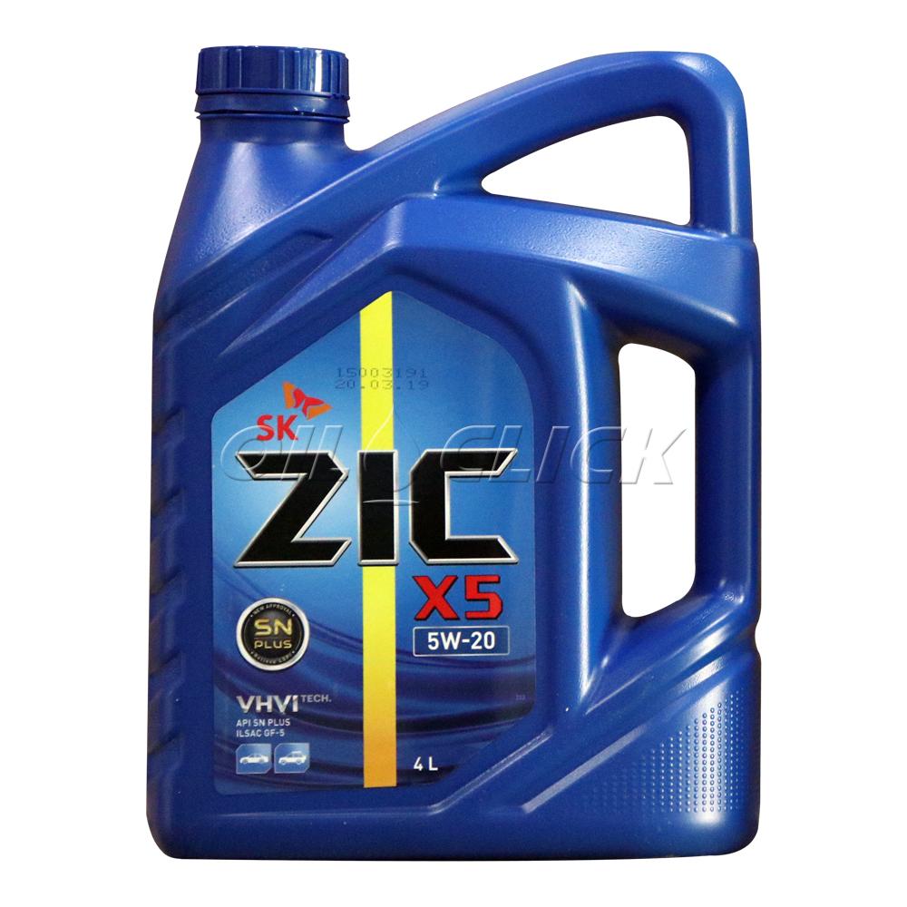 [SK ZIC] 지크 엔진오일 X5 5W-20 SN PLUS 4L