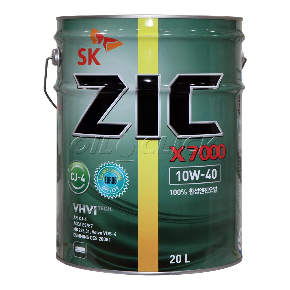 지크 ZIC X7000 10W-40 CJ-4 20리터