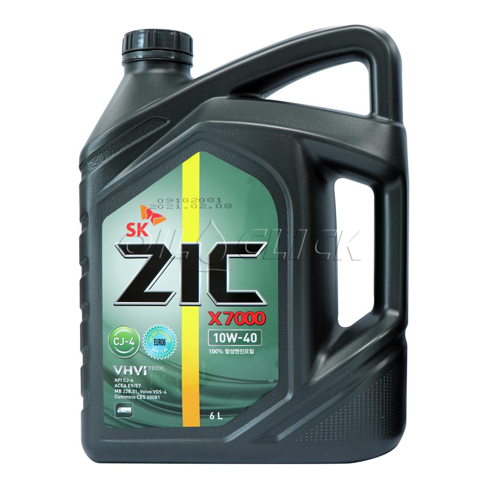 지크 ZIC X7000 10W-40 CJ-4 6리터