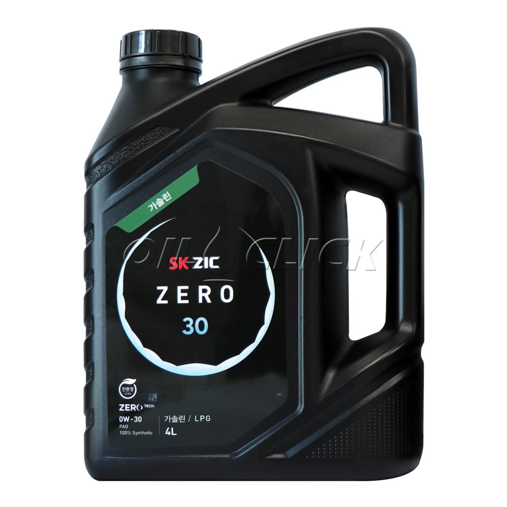 지크 제로 ZERO 0W-30 가솔린 SP 4리터 엔진오일