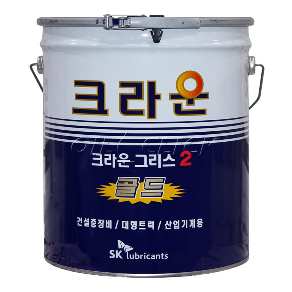 지크 크라운 그리스 골드 2 15kg 다목적 구리스